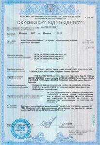 сертификат соответсвия майконд